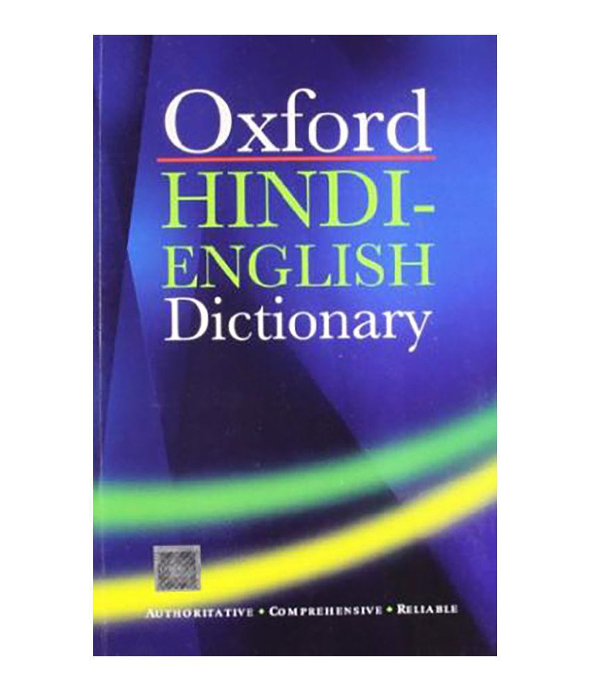 dictionary for pc oxford english to hindi